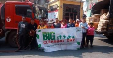 Big Cleaning Day ทำความสะอาดล้างถนน