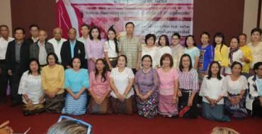 โครงการอบรมเพื่อพัฒนาศักยภาพบทบาทสตรีในชุมชน ประจำปีงบประมาณ 2563